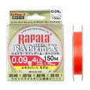 ラパラ・ジャパン ラピズム・X エキスパートモデル 150m 0.09号 ファンタスティックオレンジ【ゆうパケット】