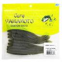 ゲーリーヤマモト 5インチ カットテールワーム 297(グリーンパンプキン/ブラックフレーク)