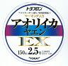 東レ(TORAY) トヨフロン アオリイカヤエンEX 1.7号
