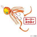 シマノ 炎月 フラットバクバク EJ-712R 120g 61T オレンジカーリーSP