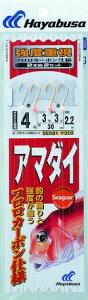 ハヤブサ(HAYABUSA) アマダイ シーガー仕様 SE681 4−3−3 (SE681-4…