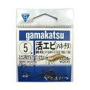 がまかつ(Gamakatsu) 活エビ(ハネ・チヌ) 5号 茶【釣具のポイント】