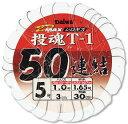 ダイワ(Daiwa) 快適シロギス50連結仕掛け 投魂T−1 アピールタイプ 5号