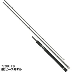 【2月入荷予定/予約受付中】 ダイワ(Daiwa) ブラックレーベル バーサタイルモデル 77…