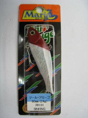 ヤマリア(YAMARIA) マール・アミーゴ MA80 80mm RH−H(レッドヘッドホロ)【釣具のポイン...