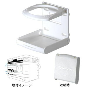 ダイワ(Daiwa) CPドリンクホルダー ホワイト【釣具のポイント】