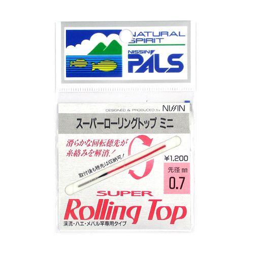 宇崎日新スーパーローリングトップミニ0.7mm【ゆうパケット】