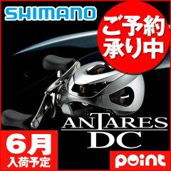 【6月入荷予定/予約受付中】 シマノ(SHIMANO) 16アンタレスDC 左