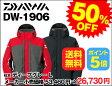 【訳あり 売り尽し50%OFF】ダイワ(Daiwa) ゴアテックス プロダクト ウィンタースーツ DW-1906 L ブラック