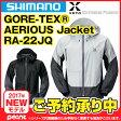 【4月上旬〜中旬 入荷予定/予約受付中】シマノ(SHIMANO) XEFO GORE-TEX AERIOUS Jacket RA-22JQ 2XL ブラック※入荷次第、順次発送