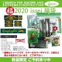 【新春福袋】2020年 202...