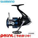 【発売時期未定/ご予約受付中】シマノ ネクサーブ C5000HG スピニングリー
