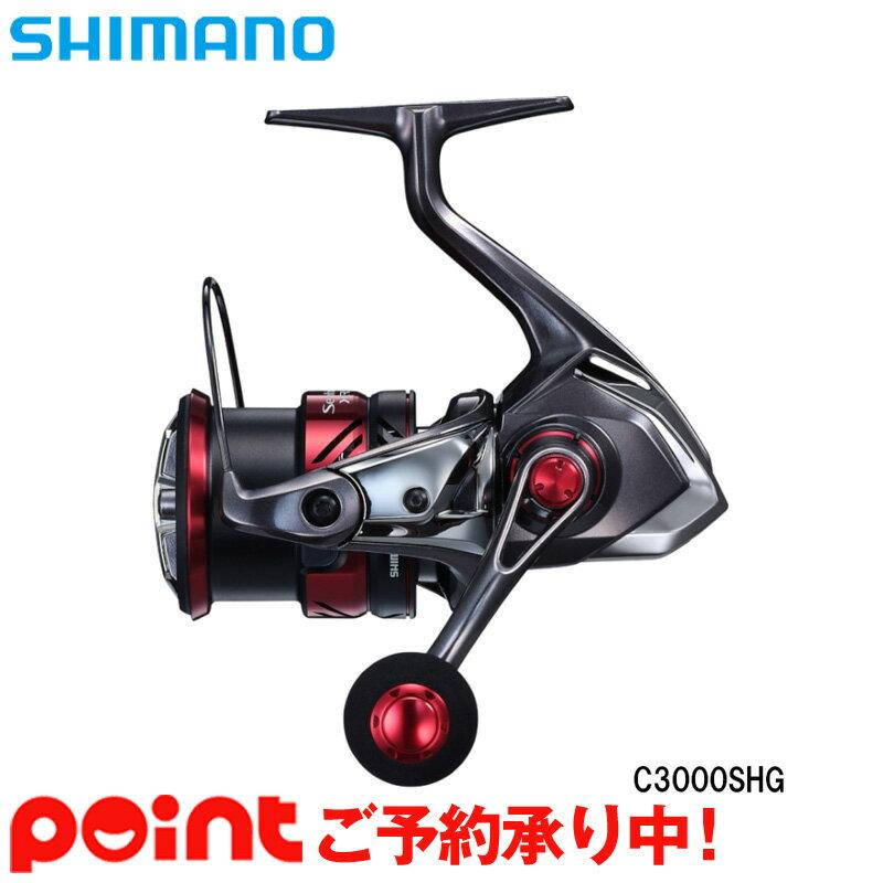 フィッシング, リール  XR C3000SHG 2021