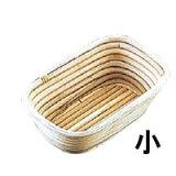 籐製醗酵カゴ(バヌトン型) 小判型 小 2539