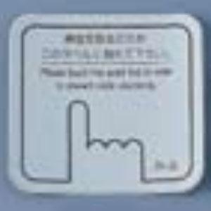 【北海道・沖縄・一部離島以外は8640円で送料無料!】静電気除去シート 粘着シール式 JD10-03A ...