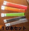 【ゆうパケット便対応専用】シンビアクリル蛍光マドラー10本セット(5本組×2個)