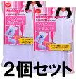 【送料無料】ダイヤコーポレーション シャツのための洗濯ネット2個セット 【smtb-k】【w3】【メール便対応専用】
