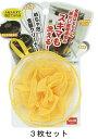 めちゃ泡 食器クリーナー イエロー サンベルム K57704【送料無料】【メール便発送】
