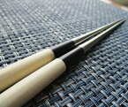 ステンレス製 盛箸 白木柄(水牛柄付) 210mm 21cm (盛り箸)