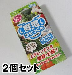 野菜や果物の鮮度を保つ