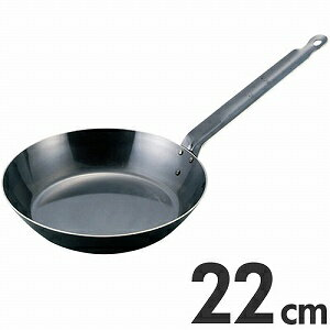 EBM ブルーテンパー 鉄フライパン 22cm IH(200V)対応