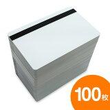 プラスチックカード(磁気ストライプ)磁気カード100枚セット