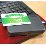イージーICリーダーIDm/UID読み取りICカードリーダー(FeliCa、Mifare対応)カードリーダーUSBICカード