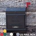 ポスト USメールボックス2 フラグバー付き エンボス文字入り ダイヤルロック メールボックス 壁掛け 郵便受け ポスト 新聞受け アメリカン レトロ 新築祝い 壁面 A4サイズ対応 スチール製 TK-2078 ARTWORKSTUDIO アートワークスタジオ