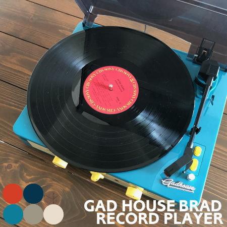 レコードプレーヤー bluetooth GADHOUSE ガドハウス BARD ブラッド おしゃれ スピーカー ブルートゥース対応 ヴィンテージデザイン レトロ ビニールレコードプレーヤー インテリア HERMOSA ハモサ