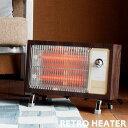ヒーター HERMOSA ハモサ レトロヒーター ウォールナット 電気ストーブ レトロ おしゃれ かっこいい 男前インテリア 西海岸 レトロ 温かい 小型 コンパクト 石英管 ヒーター 400W 800W 脚元 リビング キッチン RH-003 WAL