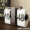 SLOWER/スロウワーLUFT(ルフト)ウッド調フリップクロック(パタパタ時計)置き時計掛け時計