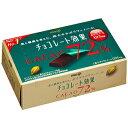 明治 チョコレート効果カカオ72% 75g×5入