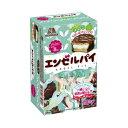 森永製菓 ミニエンゼルパイ 初音ミクのメロン味 8個×5入(3月上旬頃入荷予定)