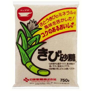 日新製糖 カップ きび砂糖 750g×10入