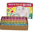 サンヨー製菓 モロッコヨーグルト 60入