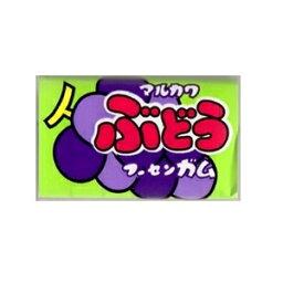 丸川製菓 ぶどうガム 55入