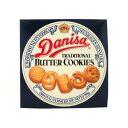 やおきん ダニサバタークッキー 90g×12個の商品画像
