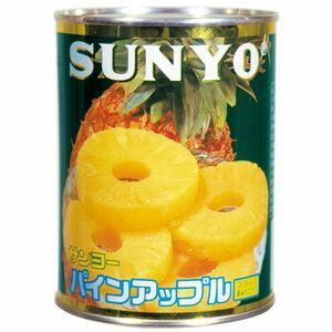 サンヨー堂 サンヨー『パインアップル スライス ラベル缶3号』