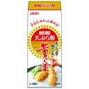 昭和産業 黄金天ぷら粉 450g×10入