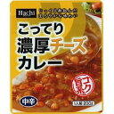 ハチ食品 こってり濃厚チーズカレー(中辛) 200g×20入 1