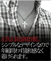 送料無料!【銀製】ナンバープレートキーホルダー★シルバー925製