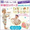 MaktheYak(マックザヤック)☆Tオール(ロンパース)