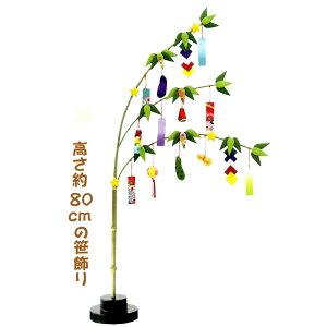 СКИДКА 5% Бесплатная доставка Танабата бамбуковые украшения Ручная работа из крепа Японские разные товары Летняя традиция Рю Кодоу Ракутен 10 лет