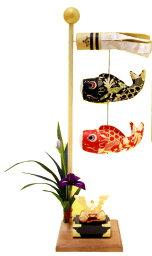 送料無料 卓上金襴鯉のぼりと兜飾り端午の節句飾り・五月人形・鯉のぼり手作りちりめん細工 リュウコドウ 室内