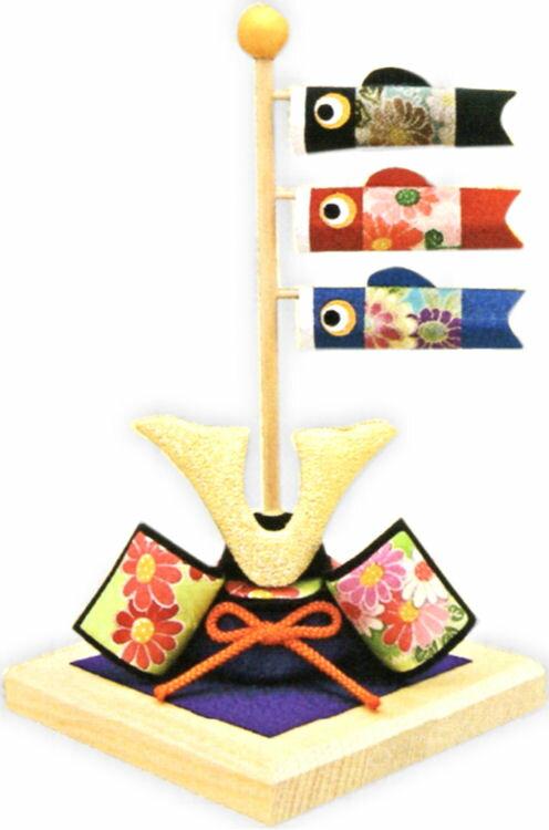 リュウコドウ『白木台 兜と鯉のぼり(2-293)』