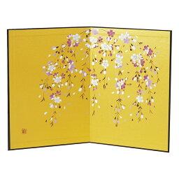 送料無料 紙屏風 桜 25h 和風 和雑貨 人形用 置物用 飾り
