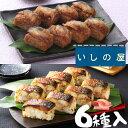 オーケー食品 味付すしあげ(青しそ)60枚×24P(P820円税別)業務用 ヤヨイ