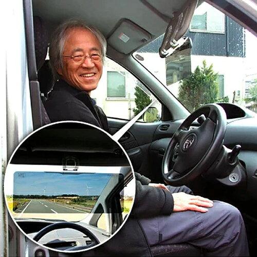 車 日よけ (車 サンシェード・偏光カーバイザー・特大サイズ/クリップ2か所...