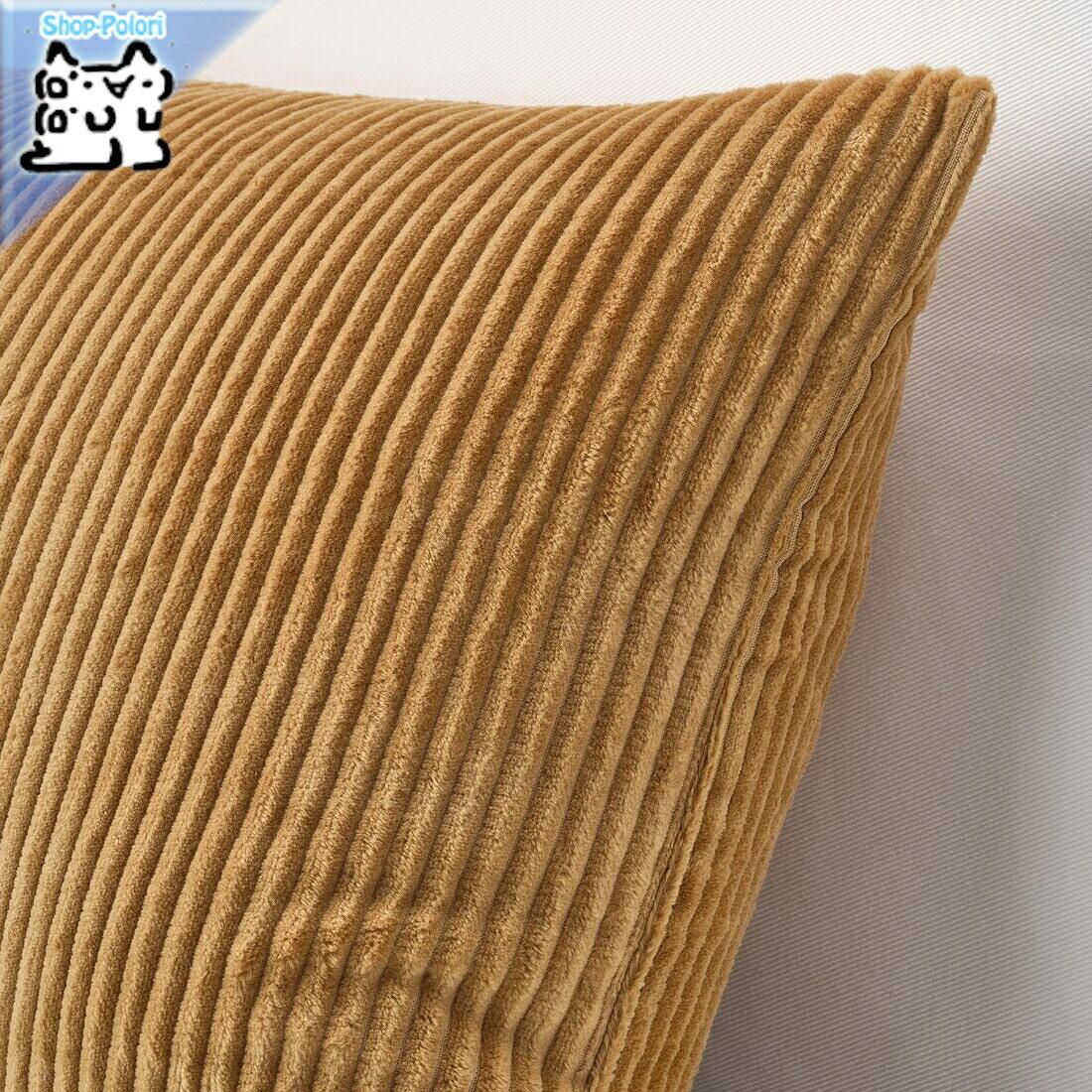 【IKEA Original】オースヴェイグ クッションカバー ダークベージュ 40x65 cm