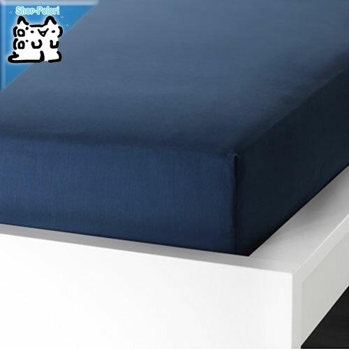 【IKEA Original】ULLVIDE -ウッルヴィーデ- ボックスシーツ ダークブルー 90x200cm シングルサイズ